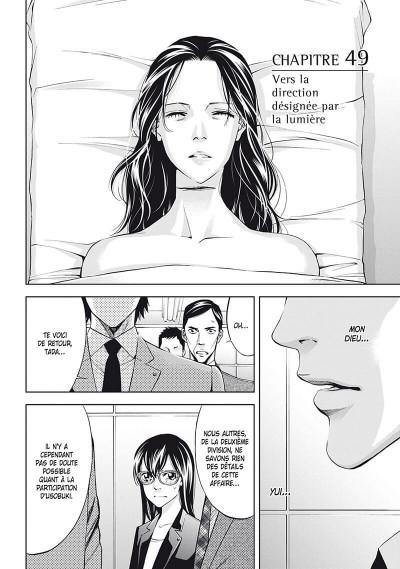 Page 4 Perfect crime tome 8