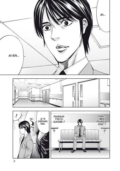 Page 5 Perfect crime tome 8