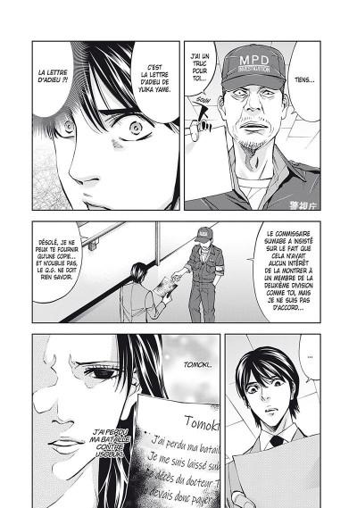 Page 6 Perfect crime tome 8
