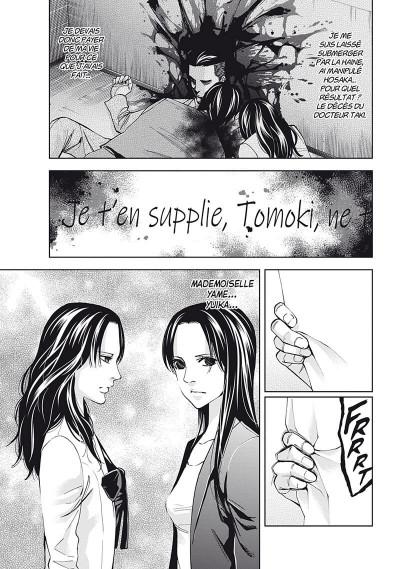 Page 7 Perfect crime tome 8
