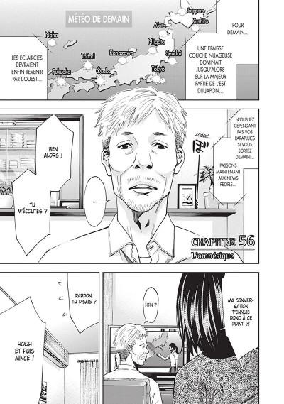Page 3 Perfect crime tome 9