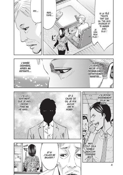 Page 4 Perfect crime tome 9