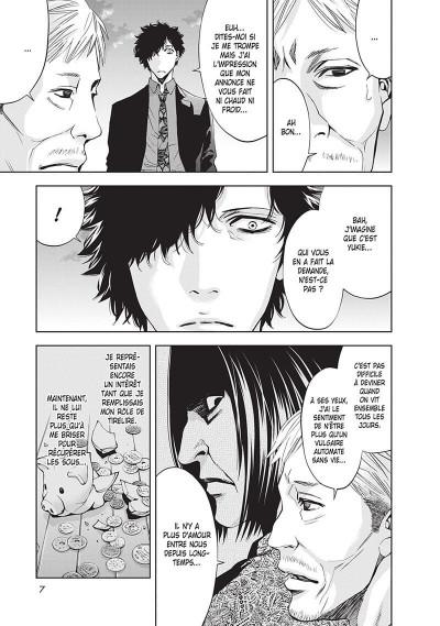 Page 7 Perfect crime tome 9