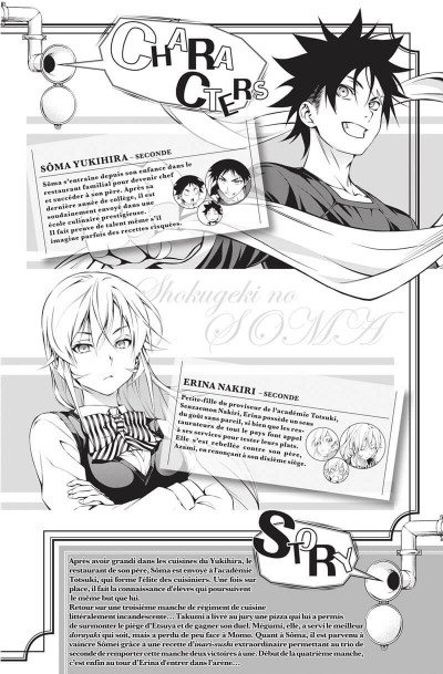 Page 2 Food wars ! tome 29