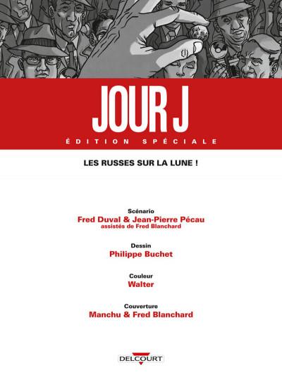 Page 1 Jour J - édition spéciale tome 1
