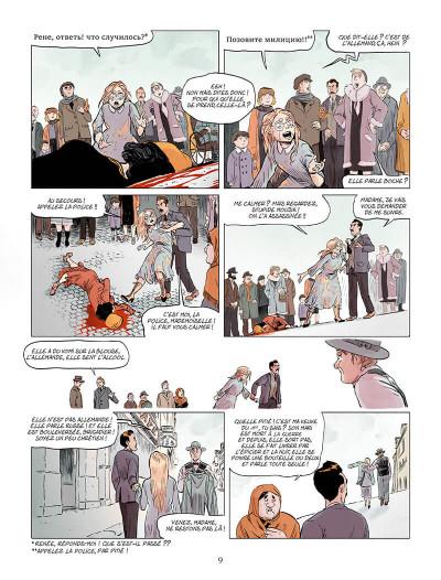 Page 9 L'assassin des petits carreaux