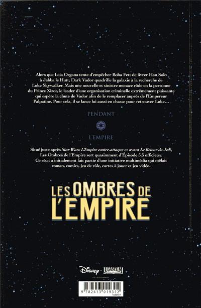 Dos Star wars - Les ombres de l'empire - intégrale