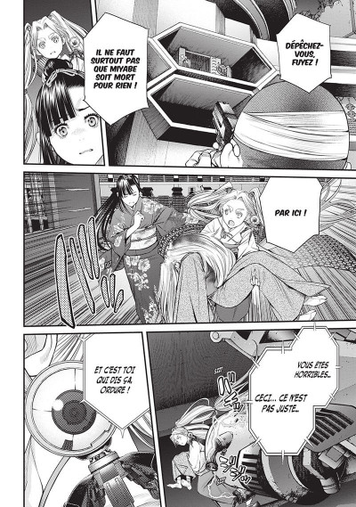 Page 6 Ex-arm tome 11