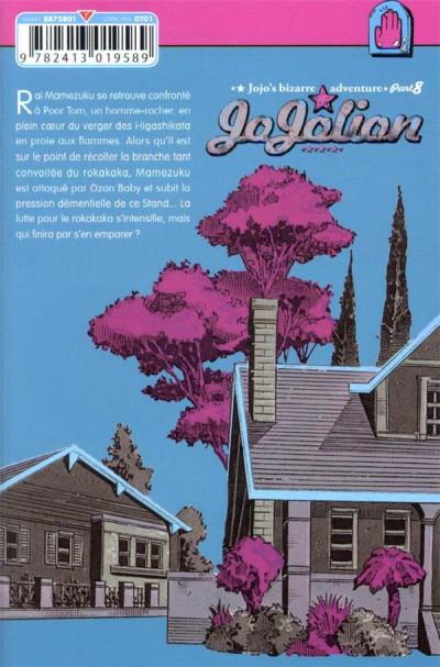 Dos Jojo's bizarre adventure - Jojolion tome 19