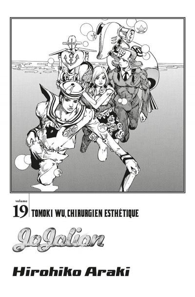Page 1 Jojo's bizarre adventure - Jojolion tome 19