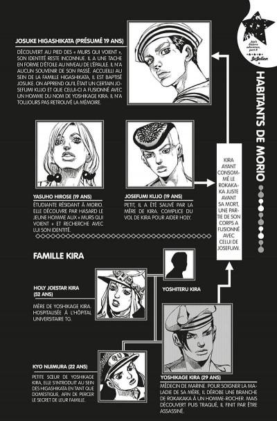 Page 2 Jojo's bizarre adventure - Jojolion tome 19