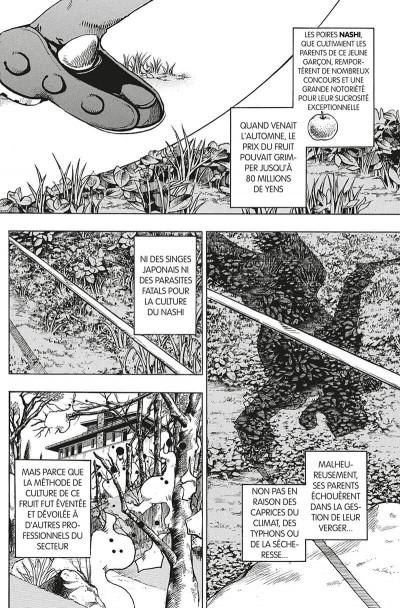 Page 8 Jojo's bizarre adventure - Jojolion tome 19