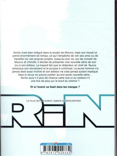 Dos Rin tome 11