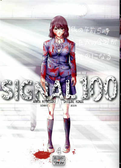Couverture Signal 100 tome 4