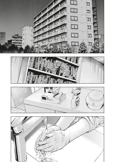 Page 5 Parasites amoureux tome 1