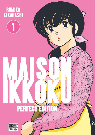 Couverture Maison Ikkoku - perfect edition tome 1