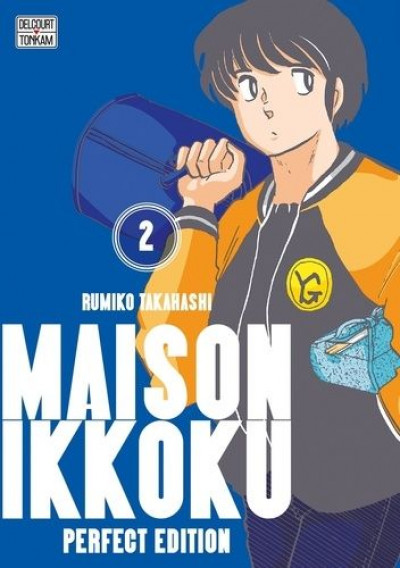 Couverture Maison Ikkoku - perfect edition tome 2
