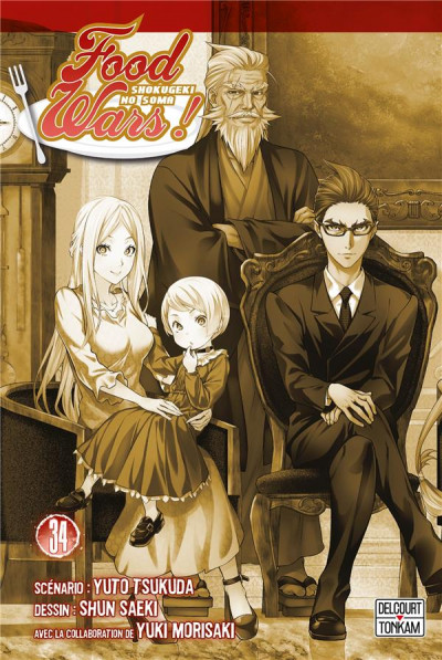 Couverture Food wars ! tome 34