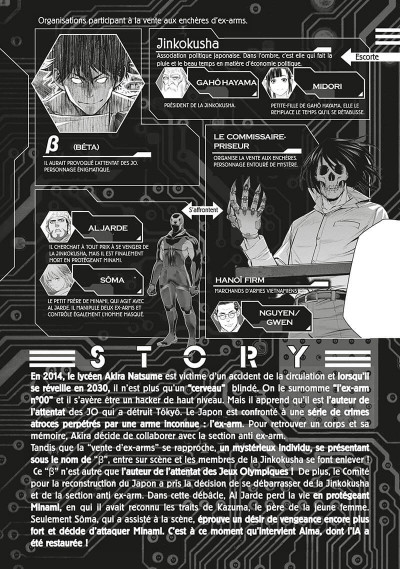 Page 3 Ex-Arm tome 12