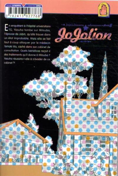 Dos Jojo's bizarre adventure - jojolion tome 20