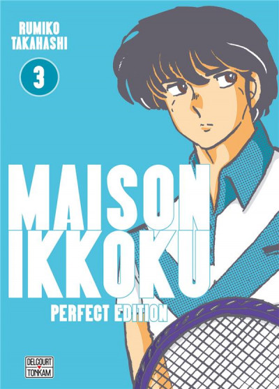Couverture Maison Ikkoku - perfect edition tome 3