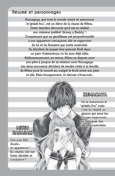 Page 3 Honey come honey tome 8