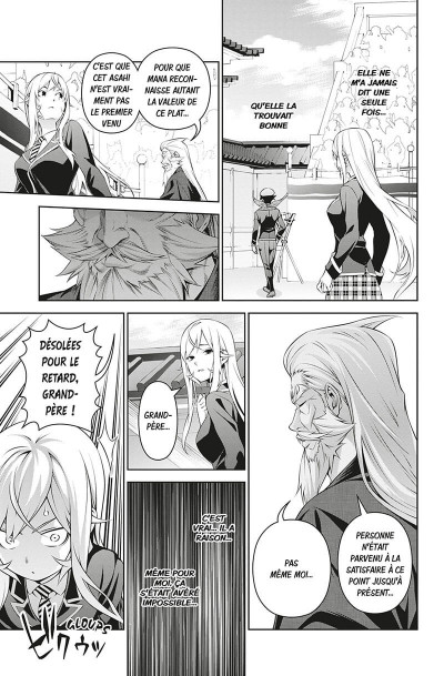 Page 7 Food wars ! tome 36