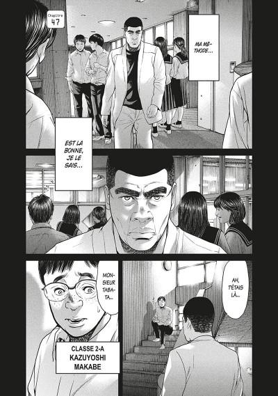 Page 3 Sacrificial vote tome 6