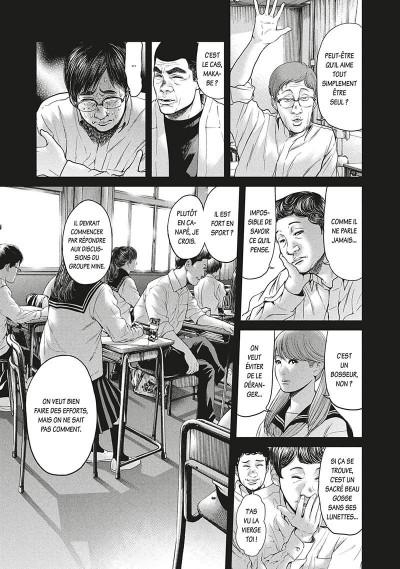 Page 7 Sacrificial vote tome 6