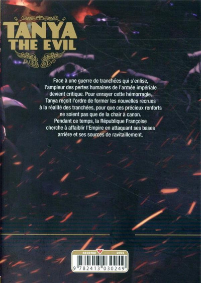 Dos Tanya the evil tome 12