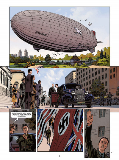 Page 3 Jour J tome 44
