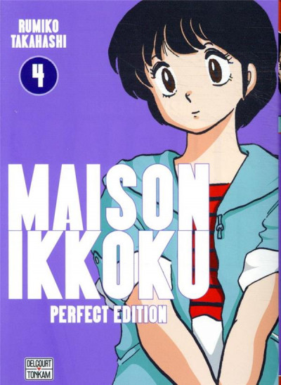 Couverture Maison Ikkoku - perfect edition tome 4