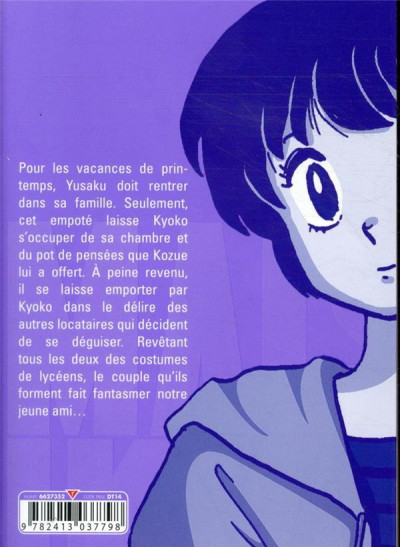 Dos Maison Ikkoku - perfect edition tome 4