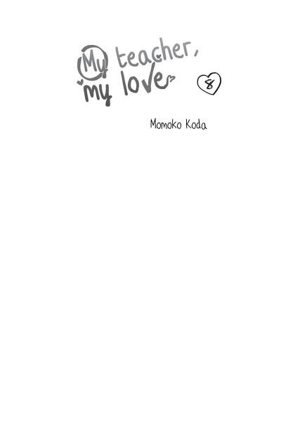 Page 1 My teacher, my love tome 8