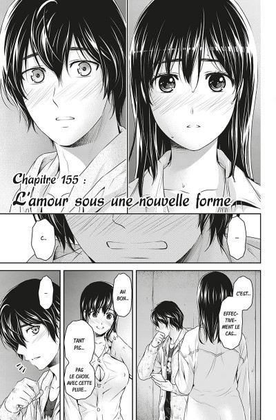 Page 3 Love X dilemma tome 17