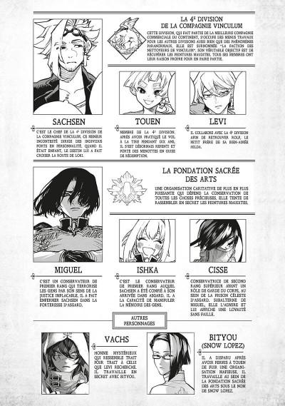 Page 4 La malédiction de Loki tome 7