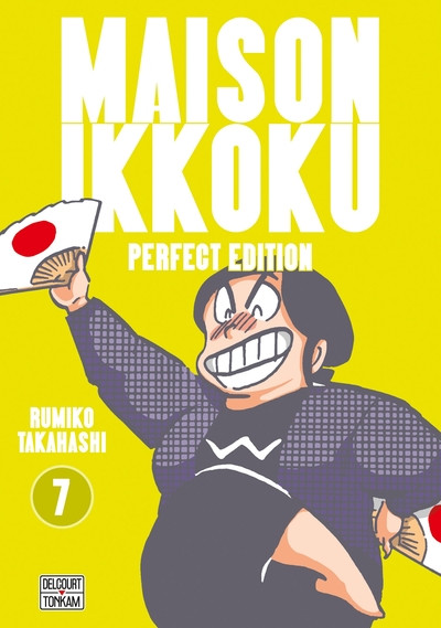 Couverture Maison Ikkoku - perfect edition tome 7