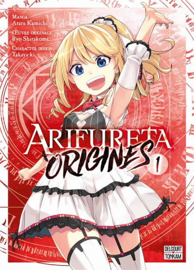 Couverture Arifureta - origins tome 1