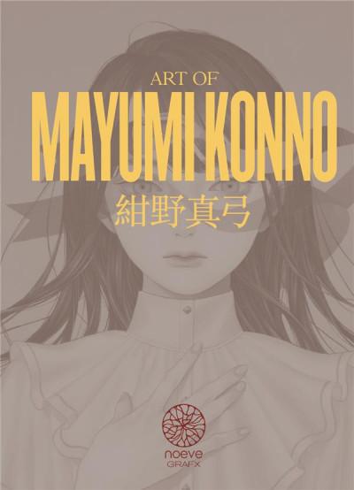 Couverture art of Mayumi Konno