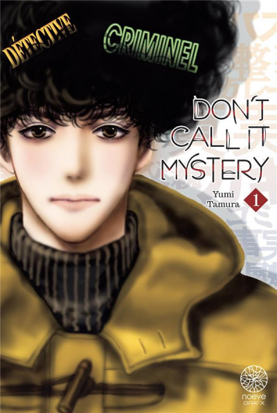 Couverture Don't call it mystery tome 1