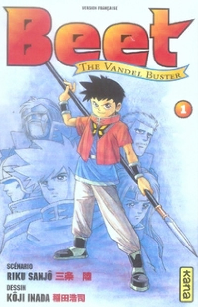 Couverture beet the vandel buster tome 1