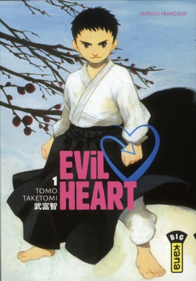 Couverture evil heart tome 1