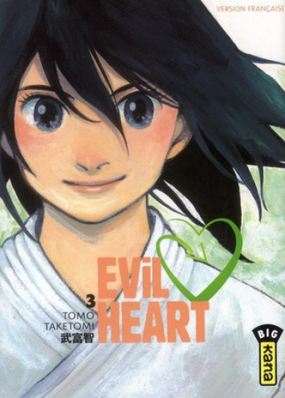 Couverture evil heart tome 3