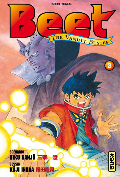 Couverture beet the vandel buster tome 2