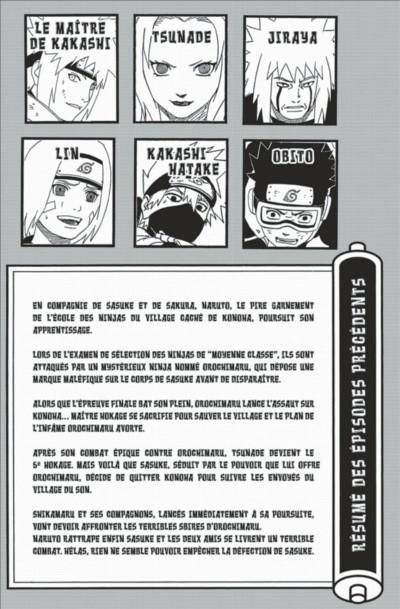 Page 5 naruto tome 27