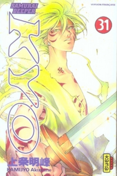 Couverture kyo tome 31