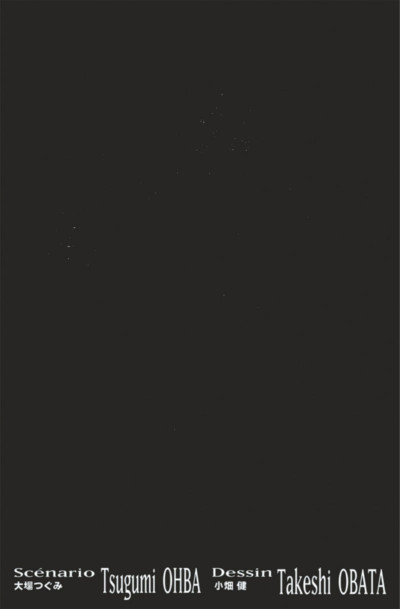 Page 3 death note tome 2