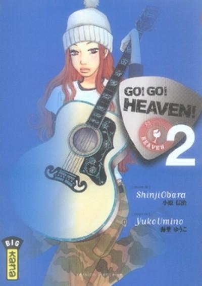 Couverture go! go! heaven! tome 2