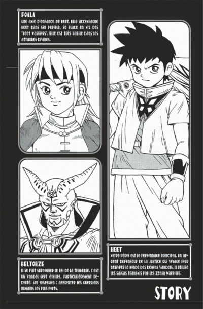 Page 4 beet the vandel buster tome 4
