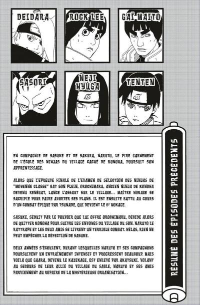 Page 5 naruto tome 30